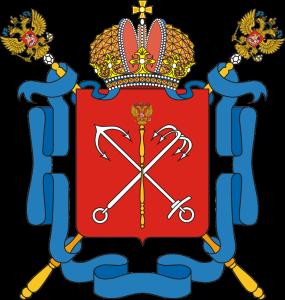 Les armes de Saint Petersbourg