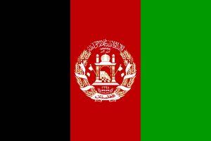 drapeau de l'afghanistan un pays très pauvre