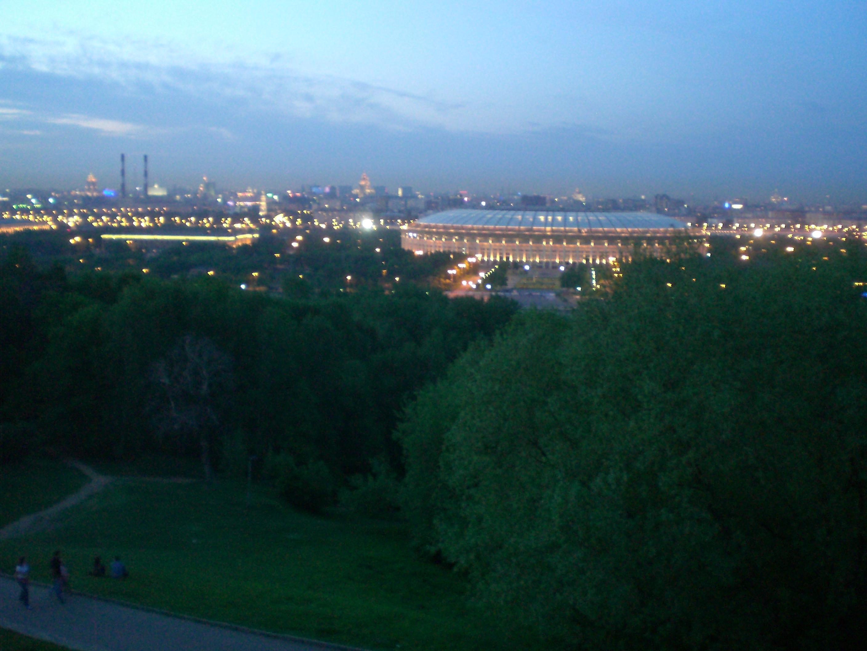Vue sur Moscou depuis la MGU