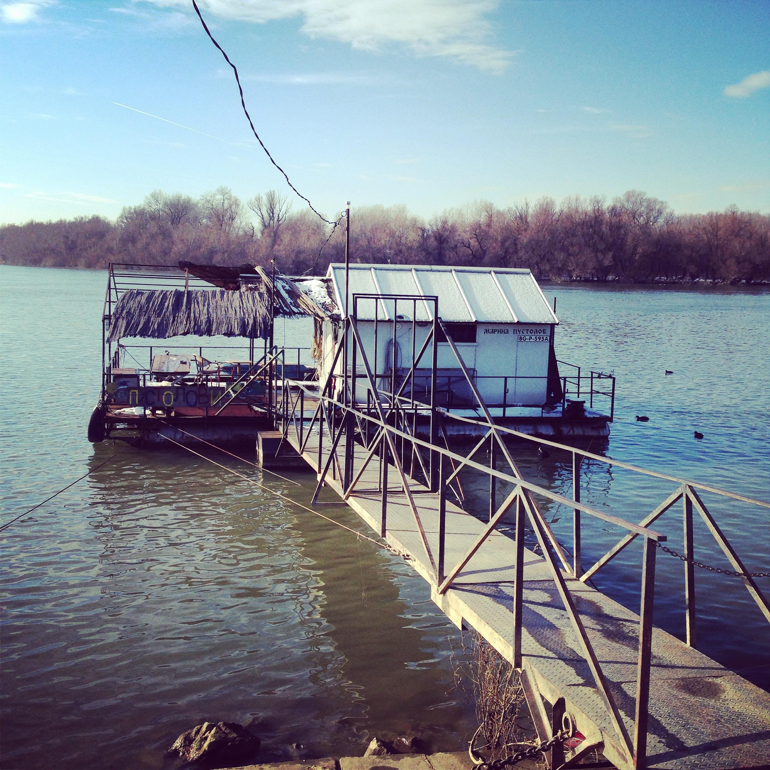 Bar flottant, Belgrade
