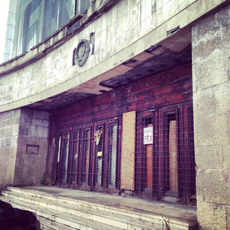 Un bâtiment abandonné à Belgrade