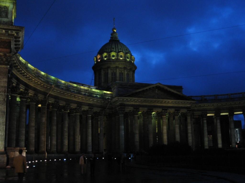 La Cathédrale de Kazan