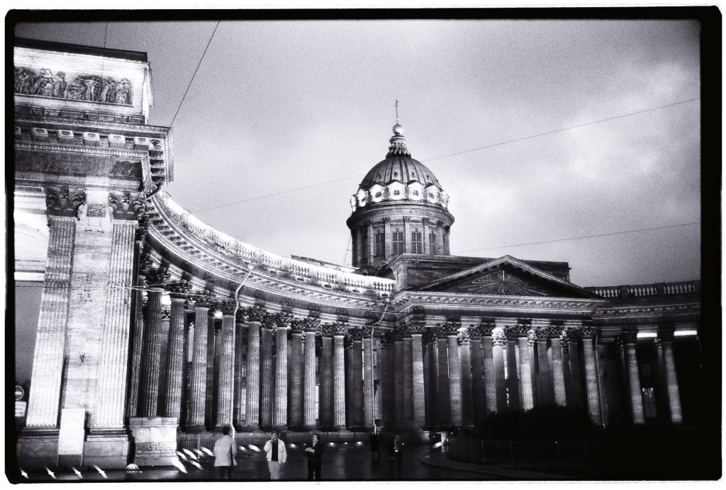 Monumentale cathédrale de Kazan