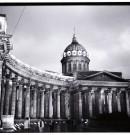 Voyage à Saint-Pétersbourg en noir et blanc et au Leica