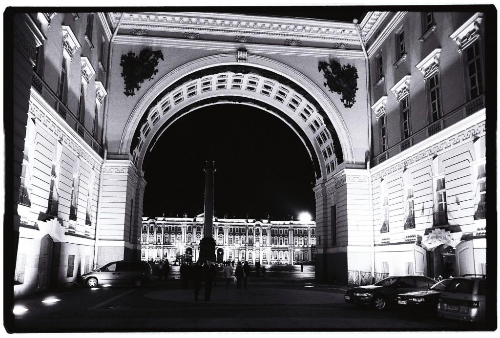 Saint-Pétersbourg de nuit