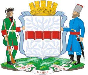 Les armoiries de la ville d'Omsk