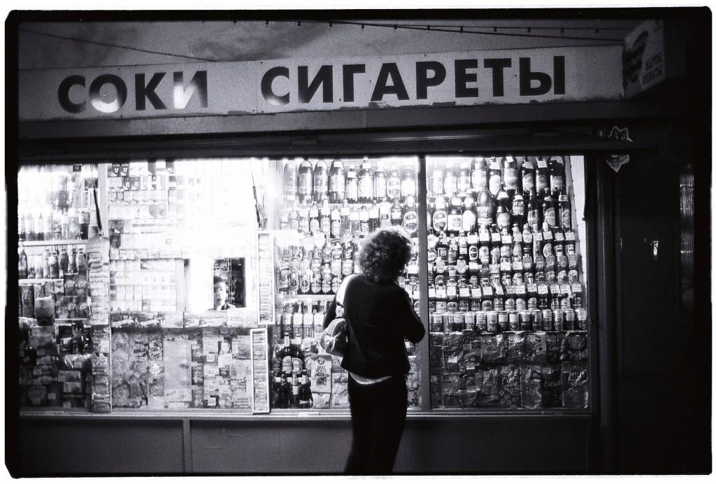 Un choix de boisson impressionnant à un kiosque en Russie