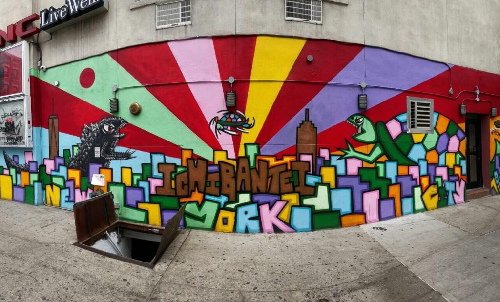 New York la ville où est né le street art