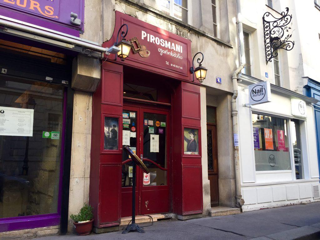 Le petit restaurant géorgien, Pirosmani