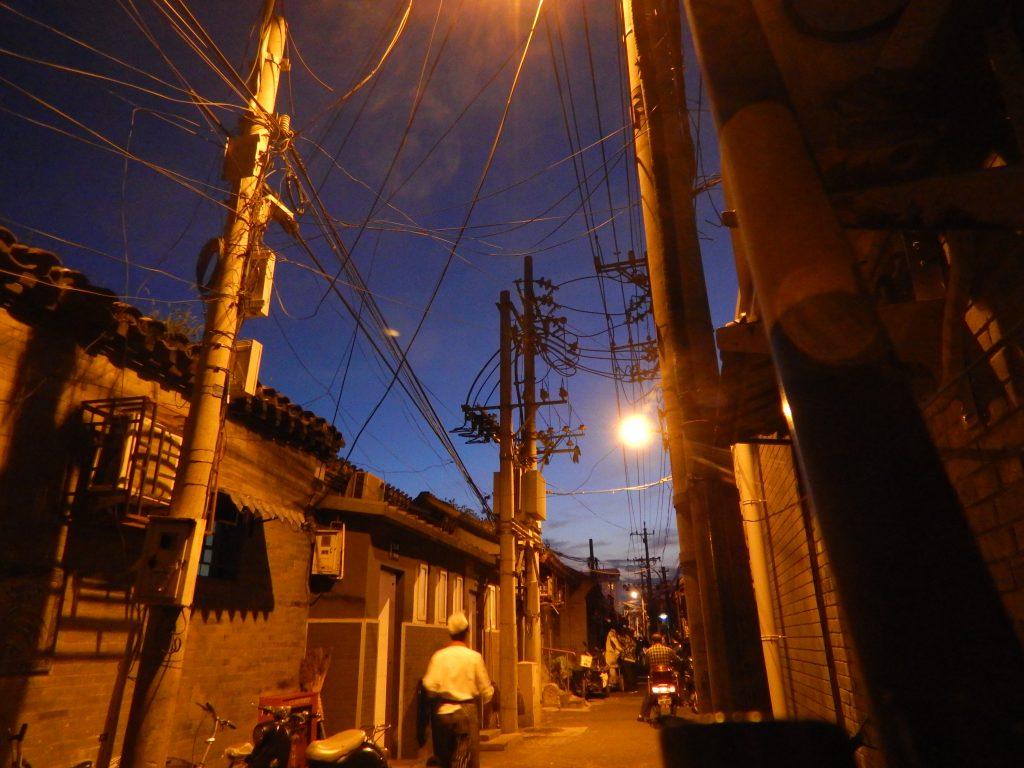 Se perdre dans les ruelles la nuit à Pékin