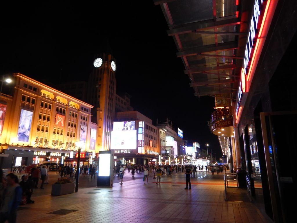 Wangfujing street, la nuit.