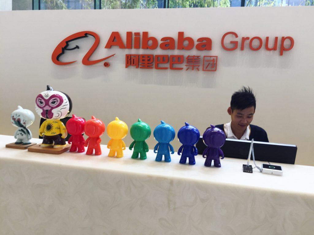 L'accueil au siège d'Alibaba à Hangzhou