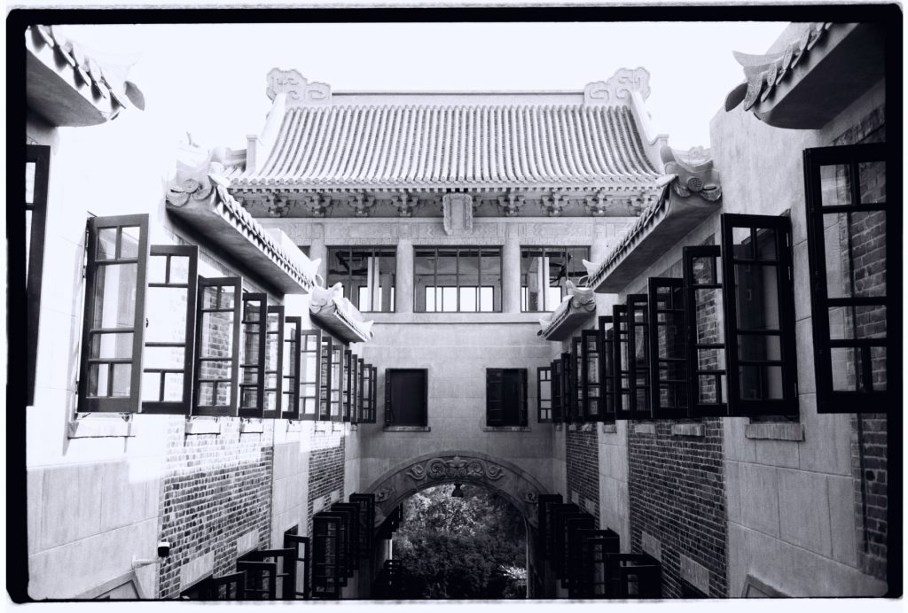 Sur le Campus de l'université de Wuhan