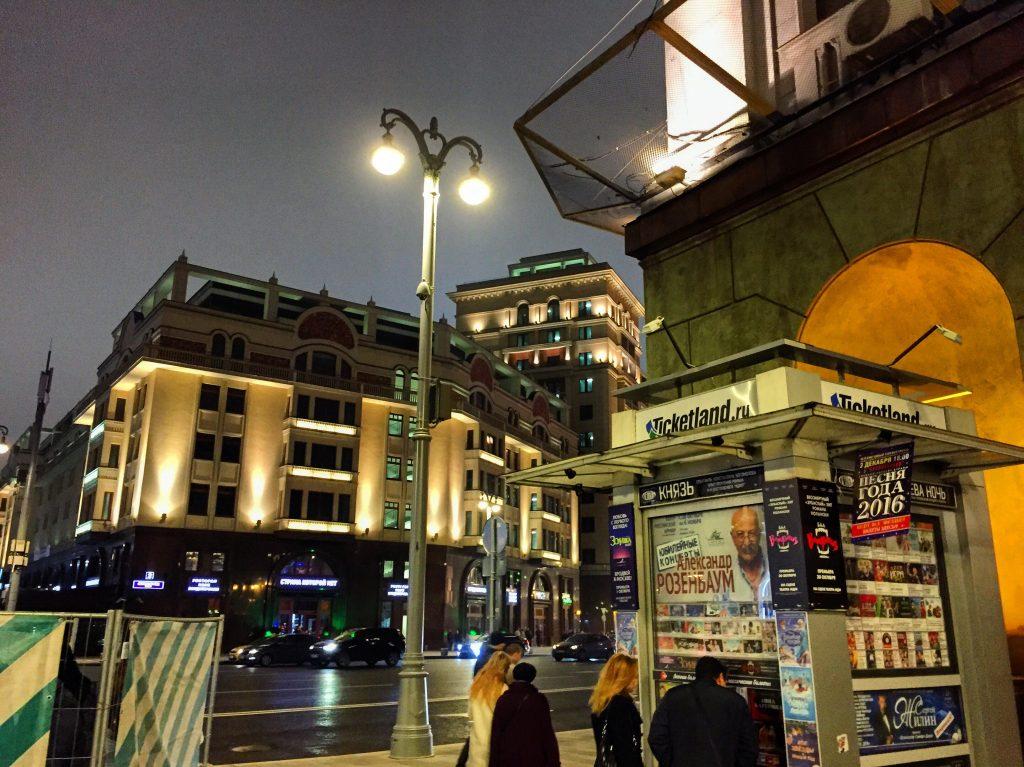 Metro Teatralnaya, la nuit à Moscou