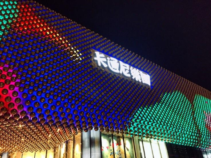 Un centre commercial en Chine, Wuhan