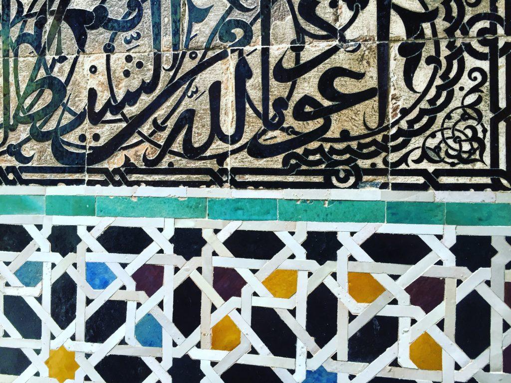 L'influence de l'arabe dans la langue française