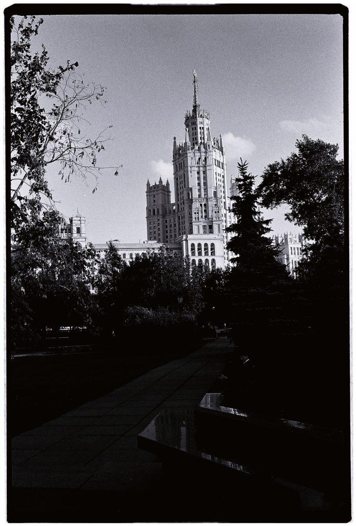 L'un des 7 gratte-ciel de la capitale russe, Moscou
