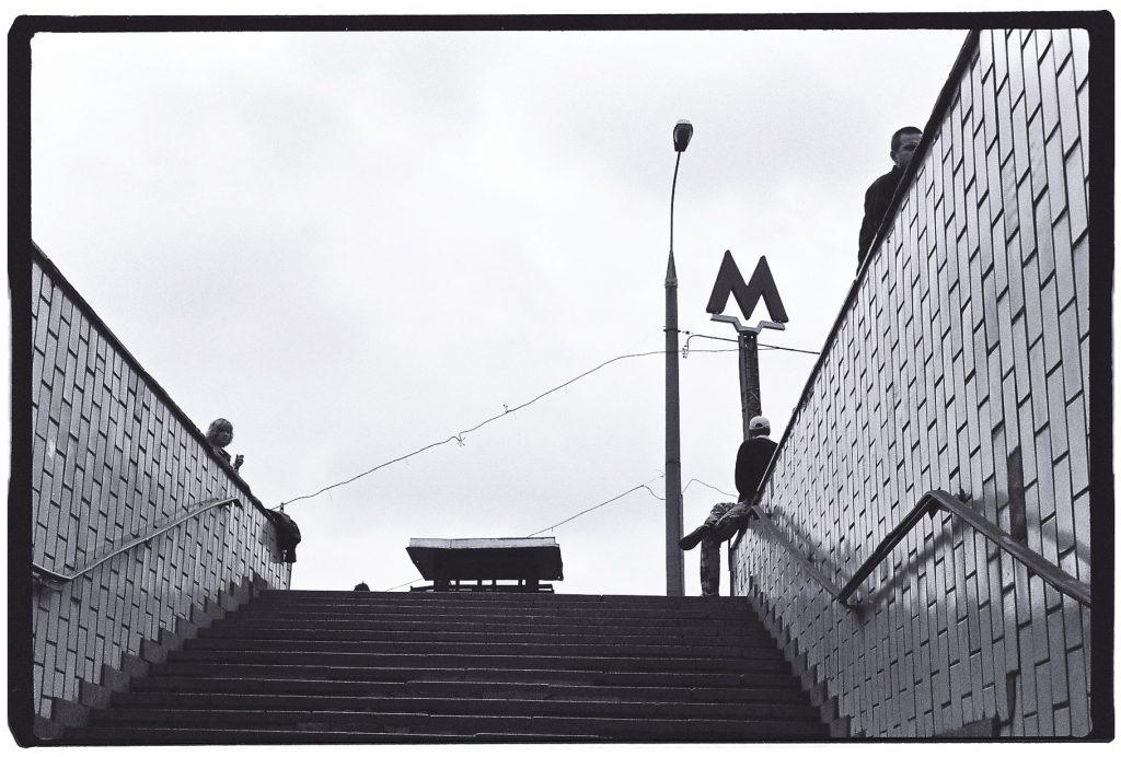 Une bouche de métro moscovite