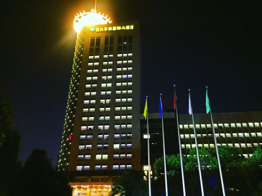 L'hôtel Continental à Wuhan en Chine