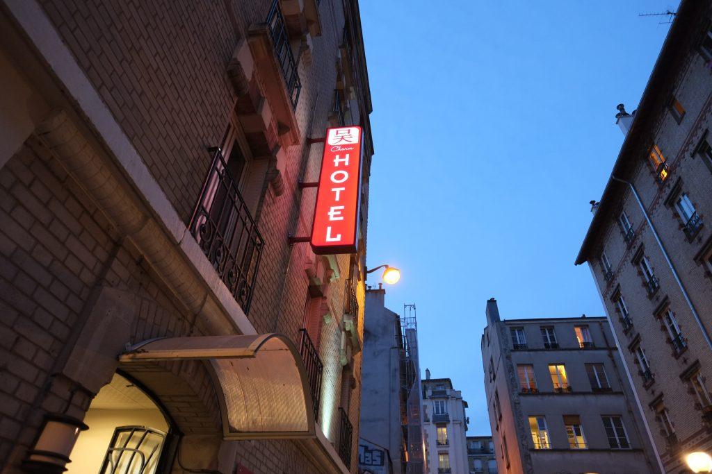 Paris 20 ème, hôtel