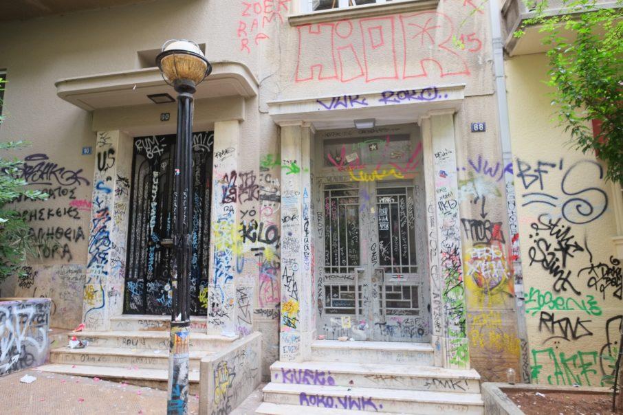 Classement Ville Street Art