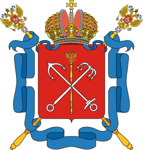 Les armes de Saint-Petersbourg