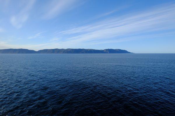 L'Océan Arctique à la fin de l'été au niveau de la Norvège