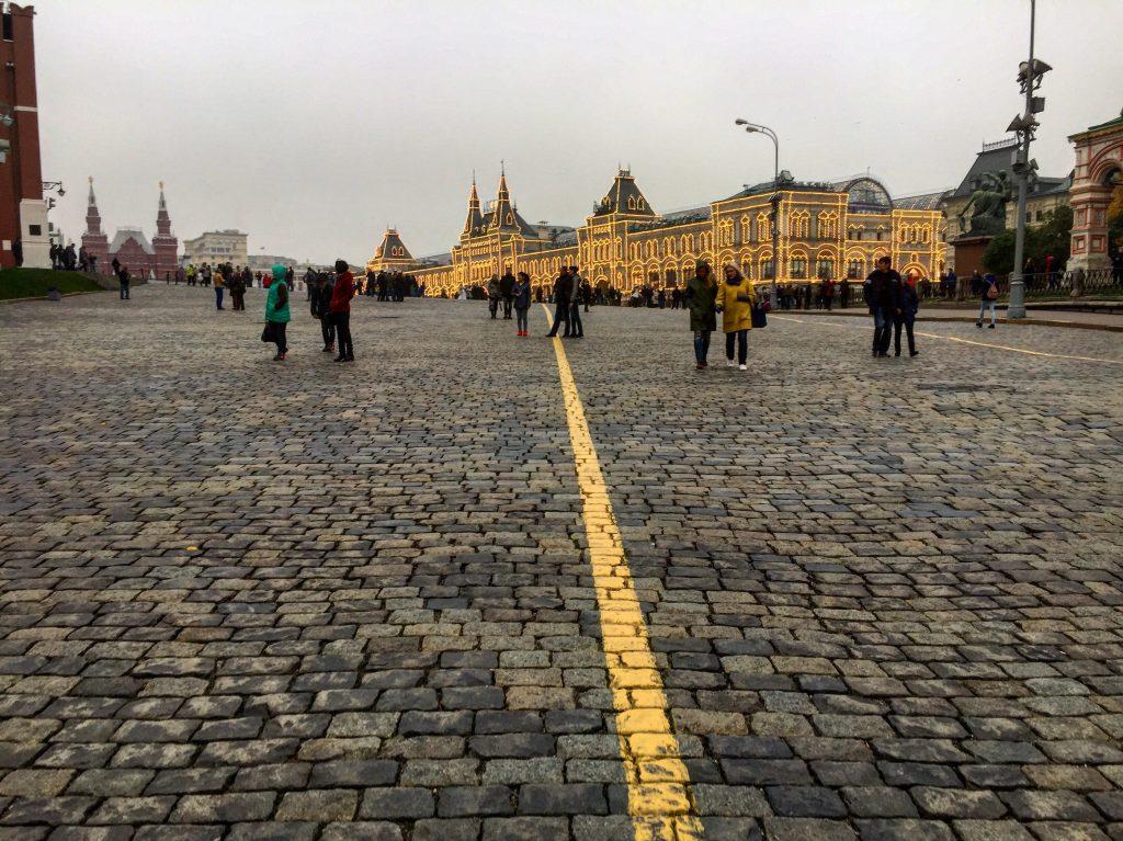 Moscou, la capitale de la Russie l'une des pays le plus peuplés du monde