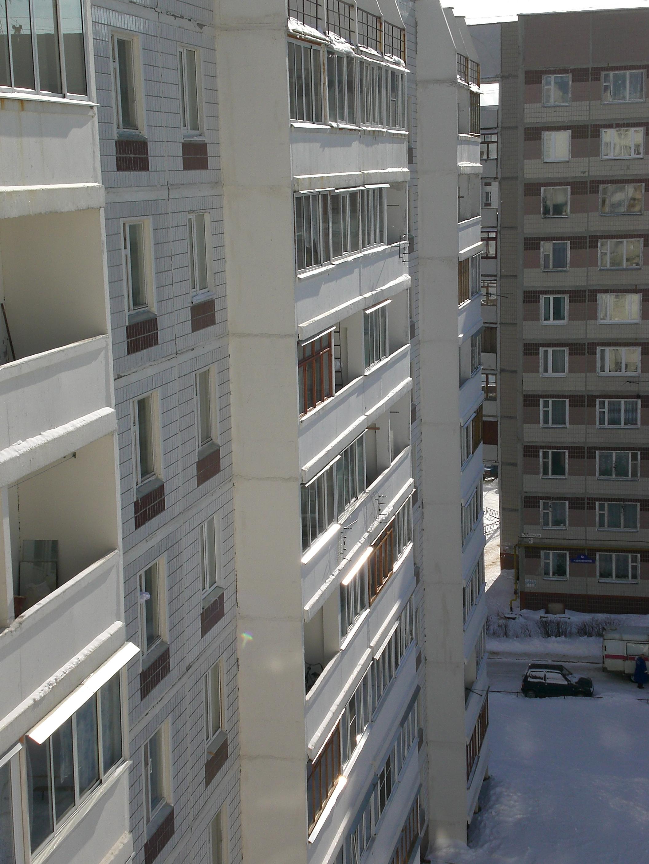 Barres d'immeubles dans la région de Moscou