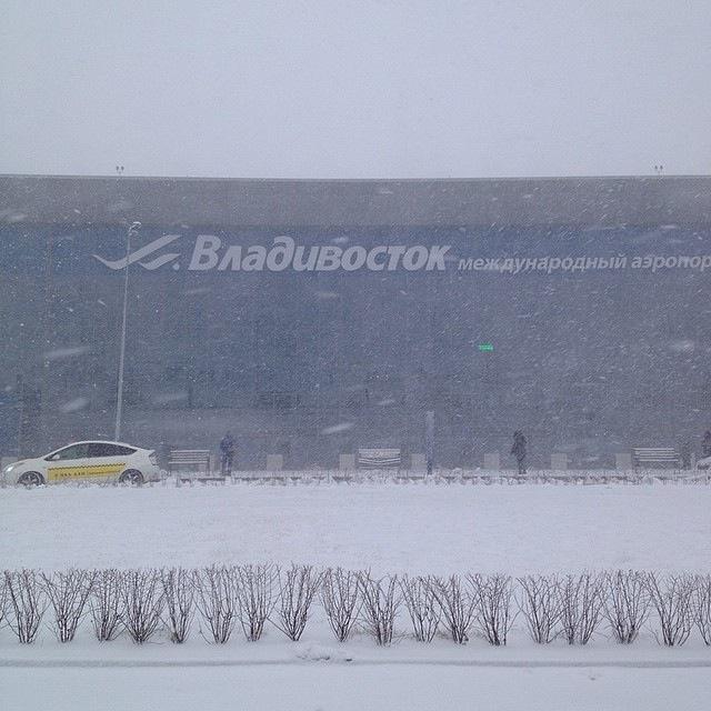L'aéroport à Vladivostok