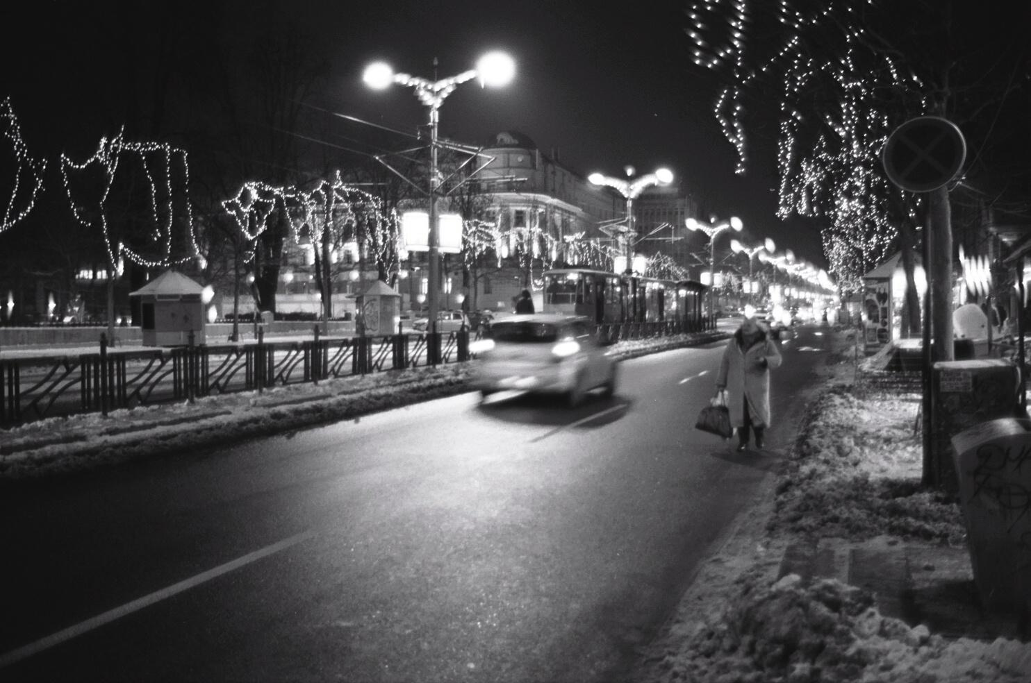 La nuit en Serbie