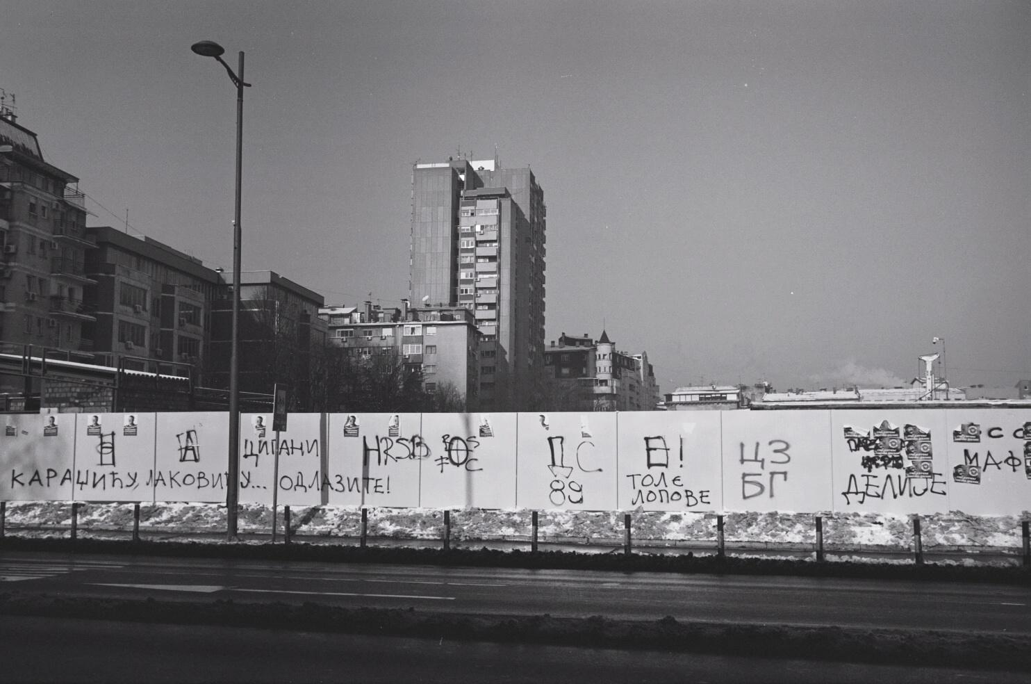 Urbanisation en Serbie