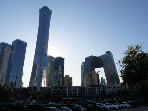 L'un des quartiers d'affaires ultra moderne de Pékin