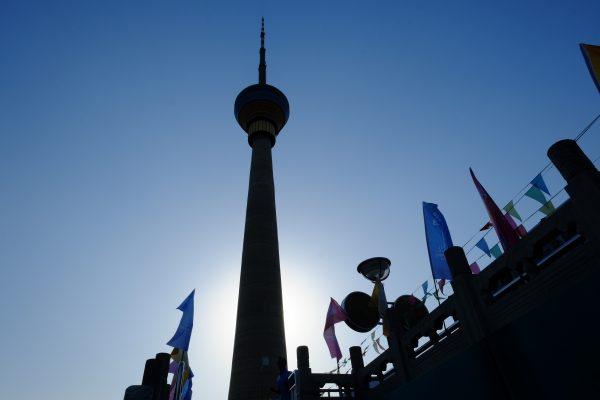 Une tour de plus de 400 mètres de haut à Pékin
