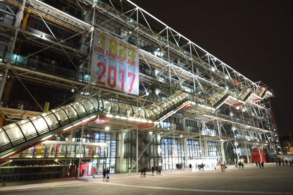 Le centre Georges Pompidou, l'un des musées les plus visités du monde