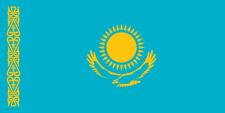 Le drapeau du Kazakhstan