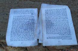 la langue arabe, l'une des langues les plus parlées au monde