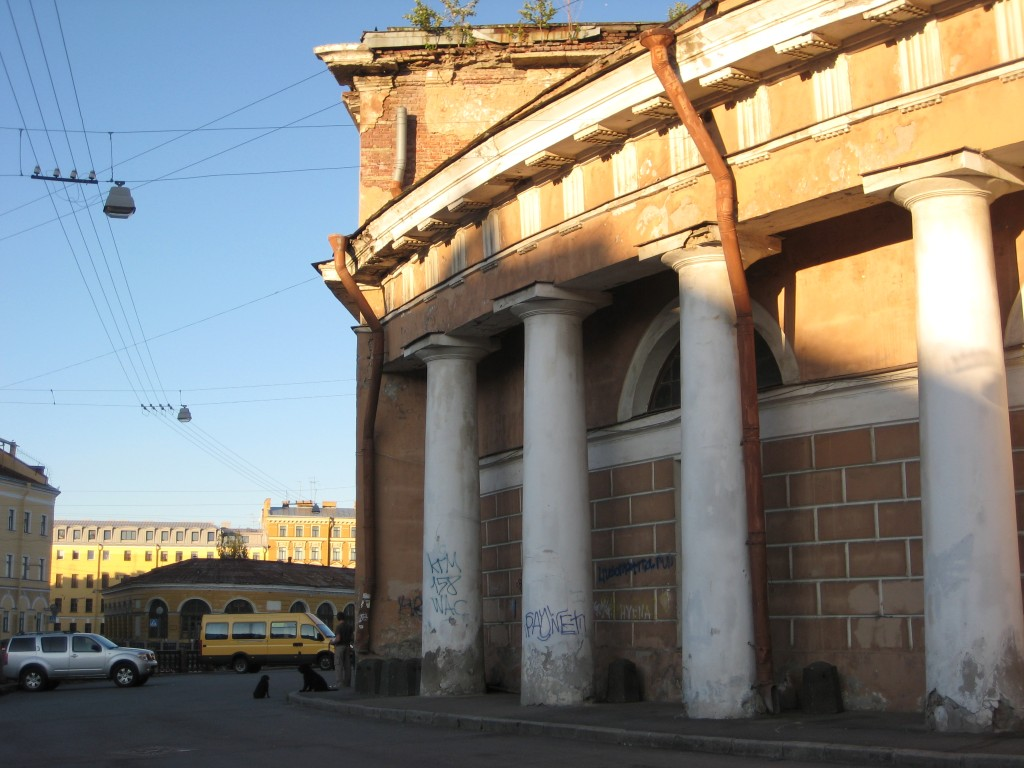 Fin de journée sur la ville de Saint-Pétersbourg