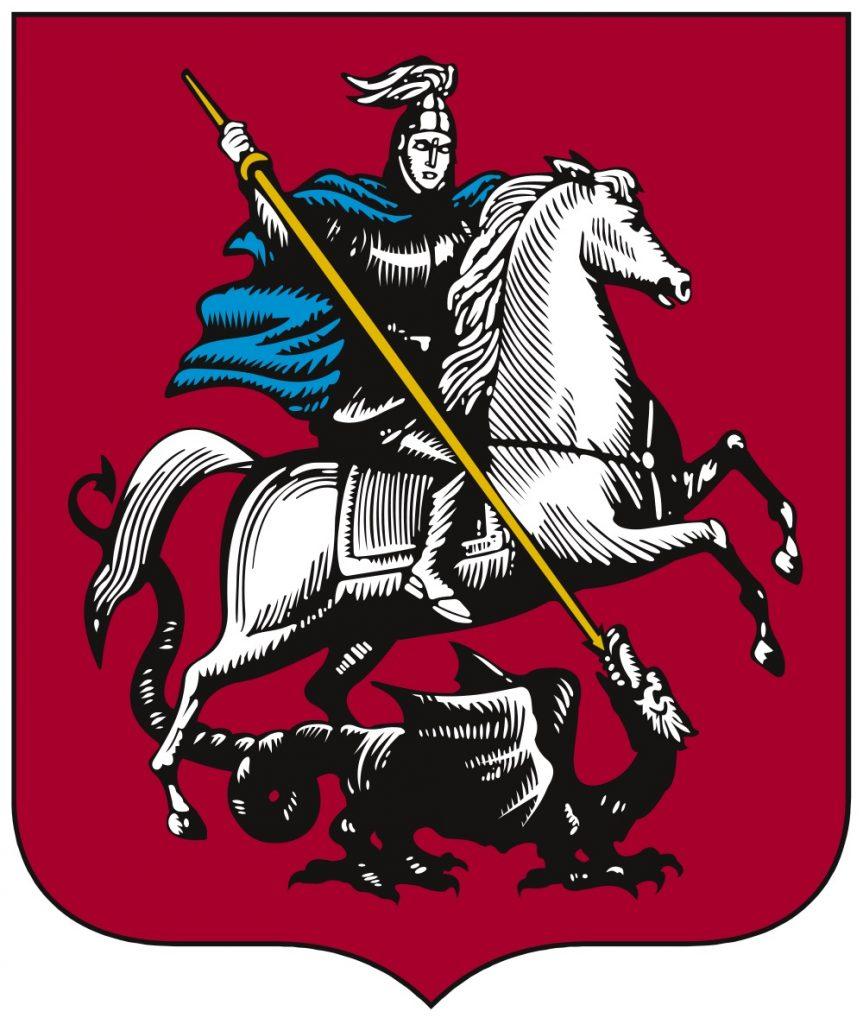 Les armoiries de la ville de Moscou - Top 10 des plus grandes villes de Russie