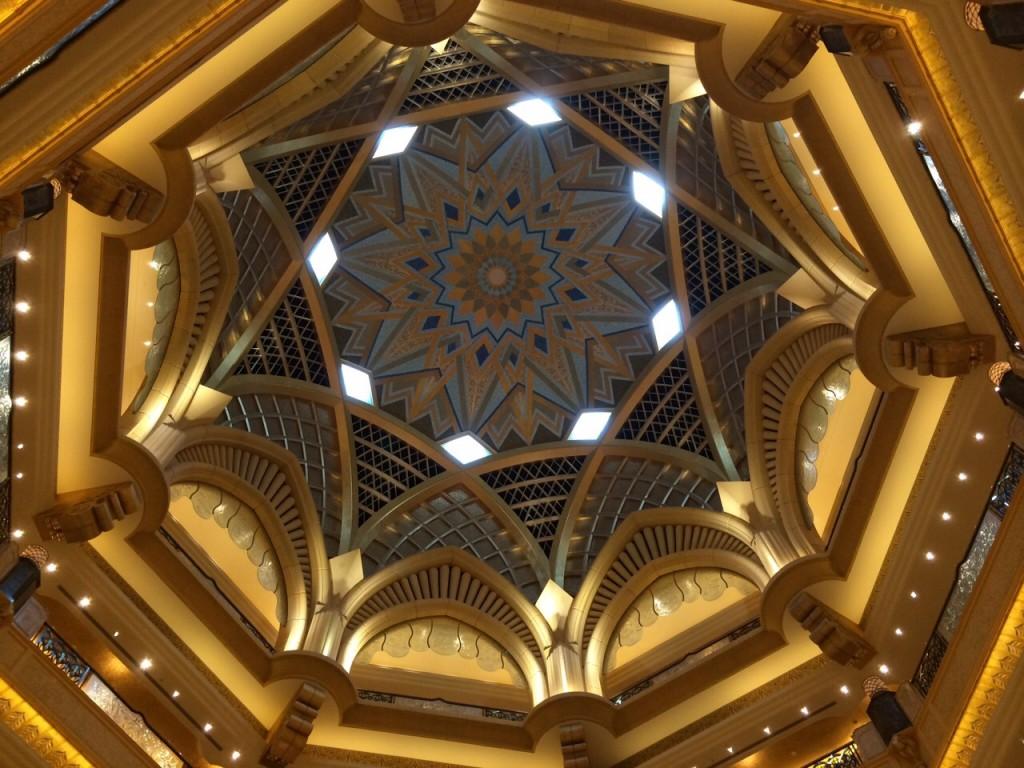 Le plafond de l'atrium