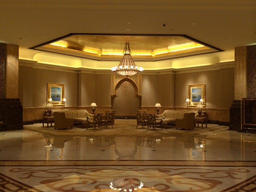 Salons privés à l'Emirates Palace