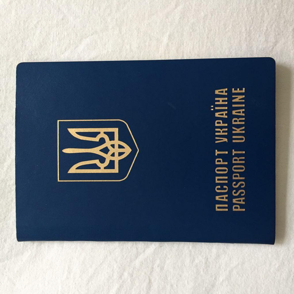 Le passeport ukrainien