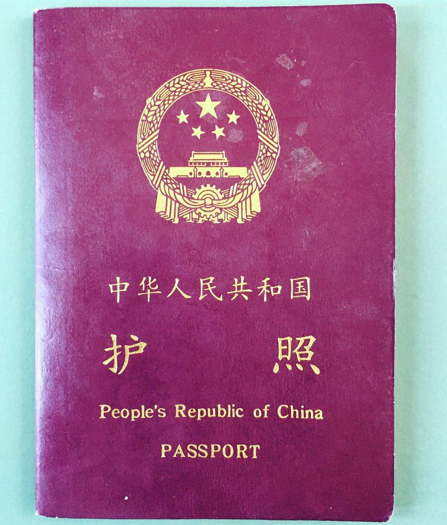 Passeport chinois