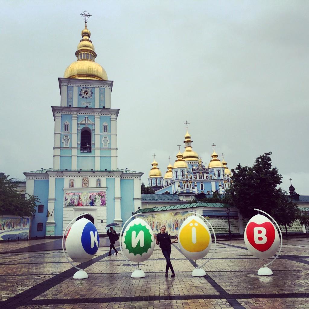 Cathédrale Saint-Mikhaïl, Kiev