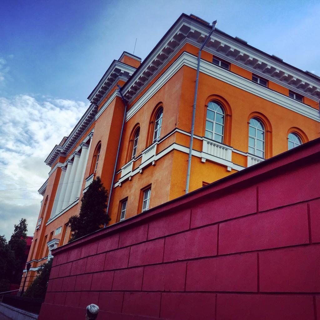 Les bâtiments de l'université de Kiev