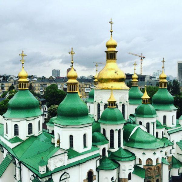 La cathédrale Sainte-Sophie à Kiev