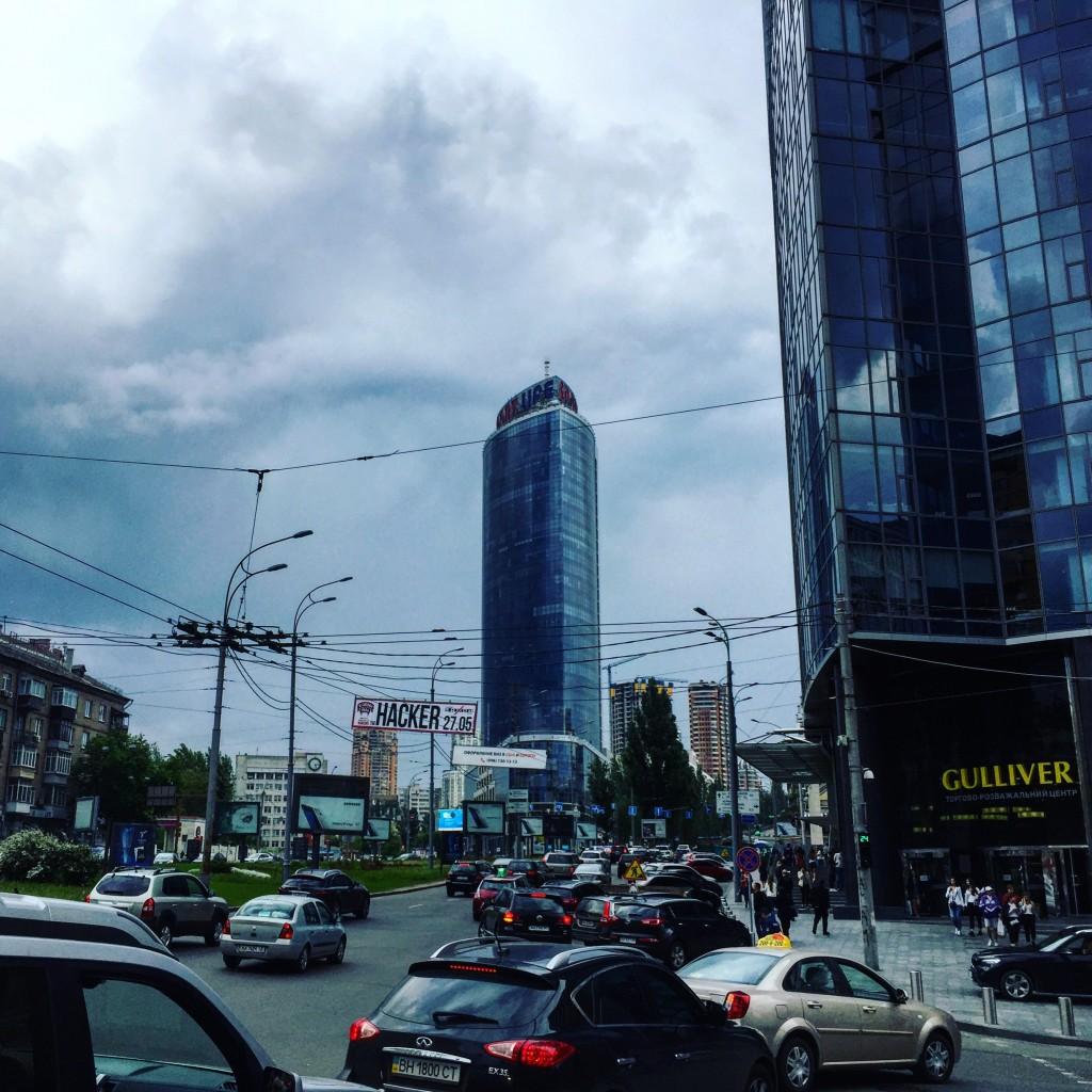 Centre ville de Kiev