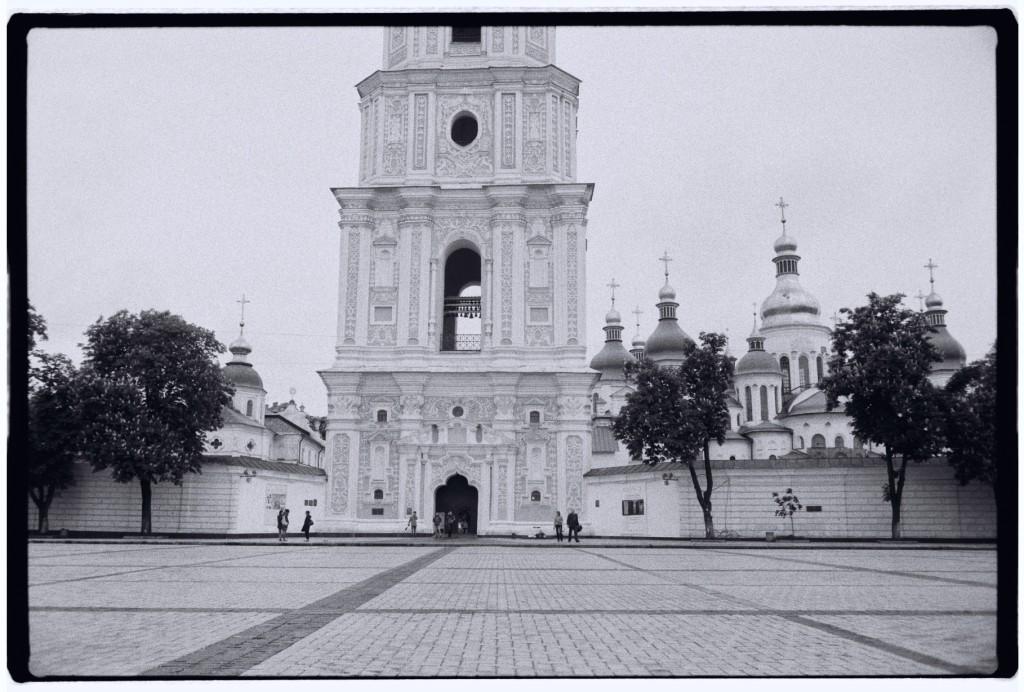 Le mur d'enceinte du couvent et de la cathédrale Sainte-Sophie, Kiev.