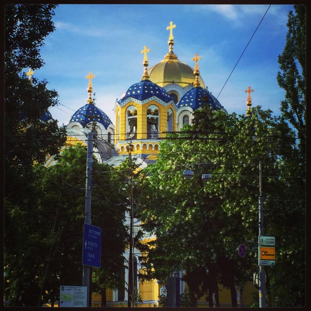 Une cathédrale proche de l'université de Kiev