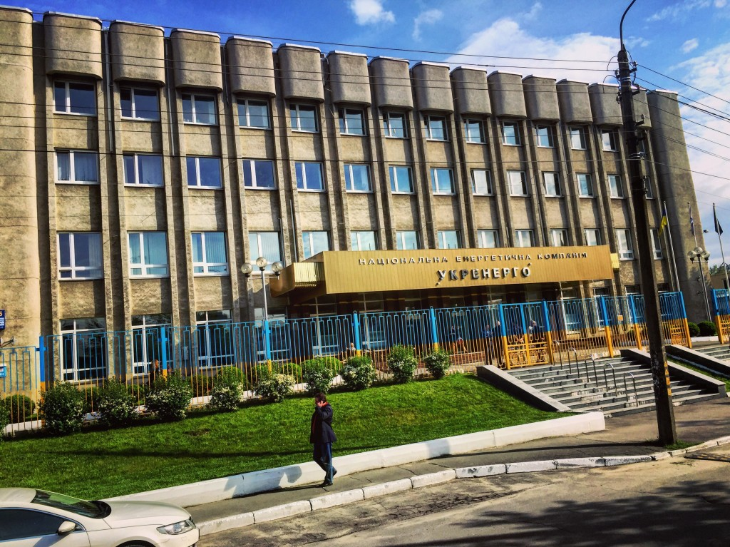 Énergie, Kiev